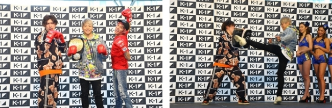 K-1が11.24に横浜へ初進出!武尊が人気お笑いコンビEXITにマジ蹴り!?「K-1 WORLD GP 2019 JAPAN」横浜大会を盛大にPR