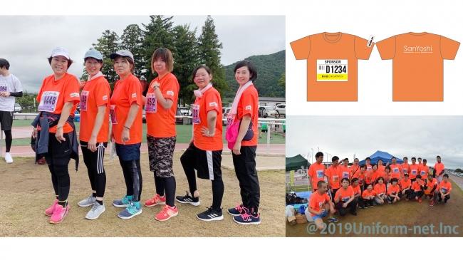 【企業の健康経営を後押し】マラソン大会用チームTシャツを無償制作で企業支援