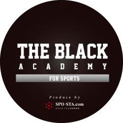 スポーツ界・アスリートの研究養成所 『THE BLACK academy for Sports』開校!
