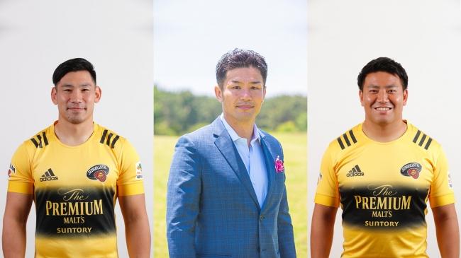 【速報】感動をありがとう!ラグビー日本代表選手が、2020年新春トークイベント開催決定!