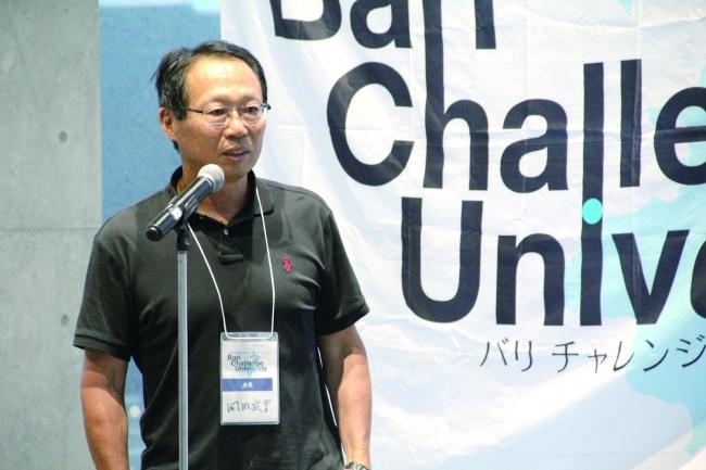 FC今治による地域課題解決型プログラム「Bari Challenge University 」が開催されました
