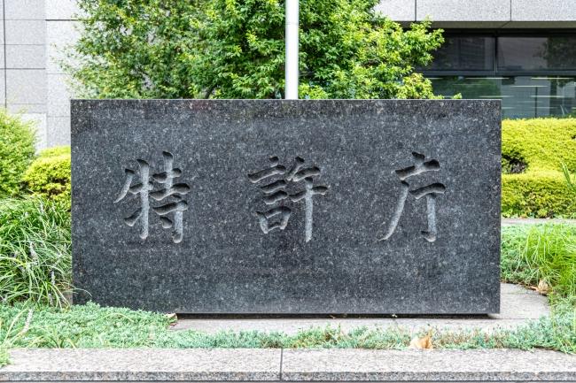 (株)ツインズの「キャタピラン等」を巡る裁判について(続報)