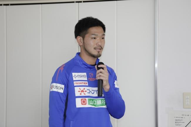 吉満大介選手