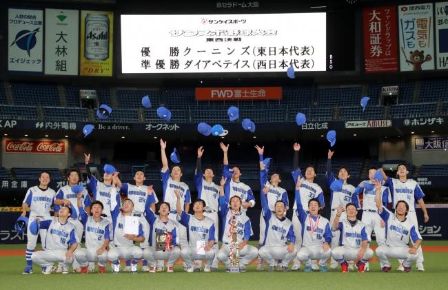 目指せ、軟式野球日本一! 第43回サンスポ野球・東日本大会 《参加チーム募集中》