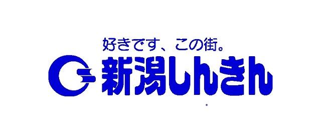 新潟信用金庫 オフィシャルパートナー契約締結(継続)のお知らせ