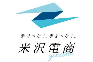 「米沢電商株式会社」新規パートナー決定のお知らせ