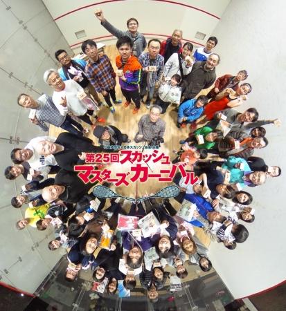 ワールドマスターズゲームズへつなぐスカッシュマスターズの祭典盛況!