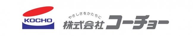 株式会社コーチョー クラブパートナー契約締結(増額)のお知らせ