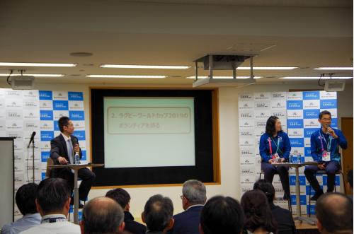 公開講座「ラグビーワールドカップ2019のボランティアを語る」(東京) 開催報告