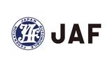 JAF中国モータースポーツ表彰式を開催