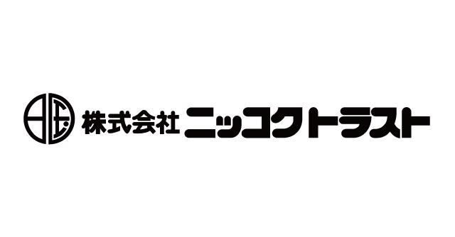 株式会社ニッコクトラスト  サポートカンパニー契約締結(新規)のお知らせ