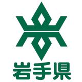 「復興応援・復興フォーラム2020in東京」開催のお知らせ