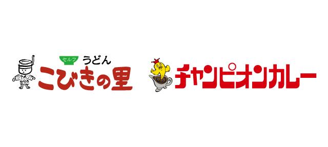 株式会社フードクリエイション スタジアムグルメパートナー契約締結(新規)のお知らせ