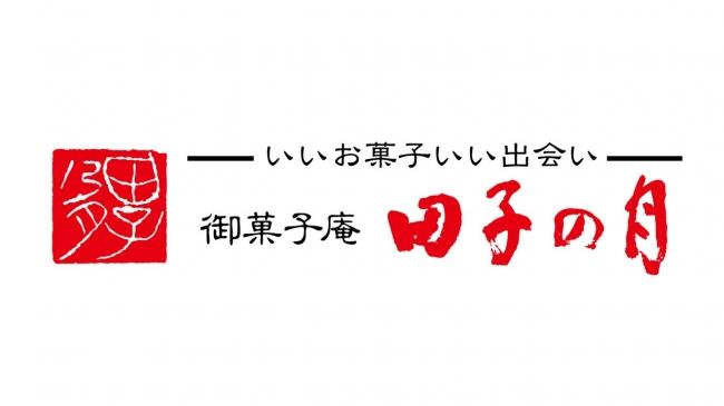 株式会社田子の月 クラブパートナー契約締結 (増額)のお知らせ