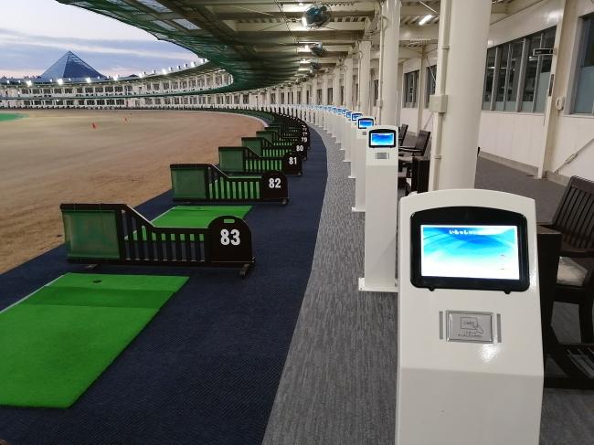 【杉田ゴルフ場】さらにご利用しやすい練習場へ フロント・打席システムリニューアル