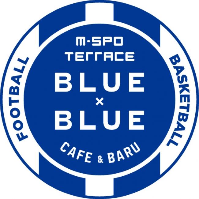 水戸のど真ん中に新スタイルのカフェ&バル「M-SPO TERRACE BLUE x BLUE」誕生のお知らせ