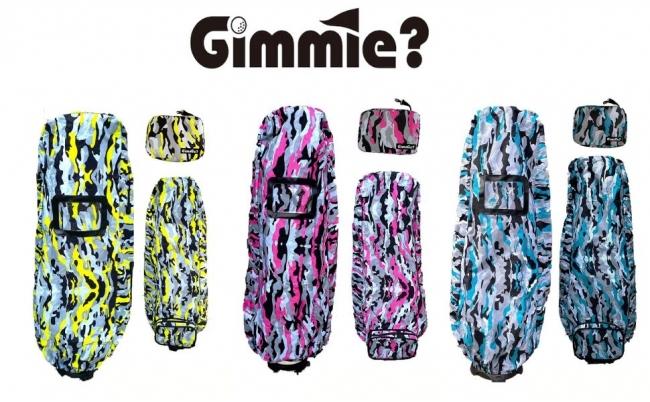 【新商品】便利な収納袋一体型のゴルフトラベルカバーGimmie?  ゴルフを楽しくする!3Dサイエンスゴルフ株式会社より、大好評発売中!