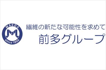 「前多株式会社 」 様 新規パートナー決定のお知らせ