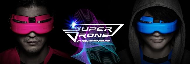 日本最大級の屋内ドローンレース!「SUPER DRONE CHAMPIONSHIP」GAORA SPORTSで放送決定!
