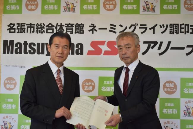 三重県名張市でスポーツを通した地域振興を。エスエスケイが地元スポーツ用品店と共同で名張市総合体育館の指定管理者に。