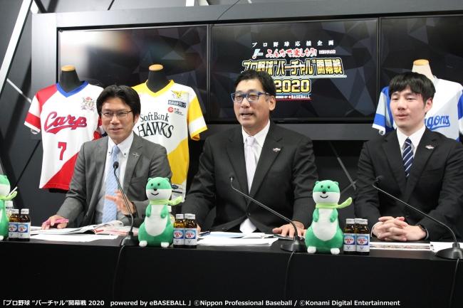 """「プロ野球 """"バーチャル""""開幕戦 2020 powered by eBASEBALL 」3月31日(火)配信 試合結果"""