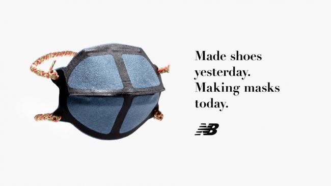 ニューバランス米国工場でのマスク製造について