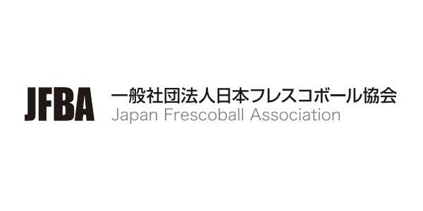 日本フレスコボール協会、琉球フレスコボールクラブ(沖縄県北谷町)、フレスコボール明石 Grêmio PONTE(兵庫県明石市)、なにわフレスコボールクラブ(大阪市中央区)に公認地域クラブ新設を発表。