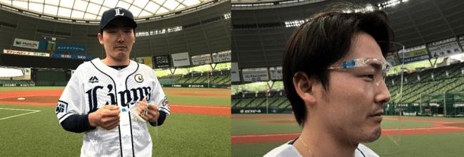 SWANSアドバイザリースタッフのプロ野球・源田壮亮選手と埼玉西武ライオンズ球団へ『フェイスシールドグラス』を寄贈