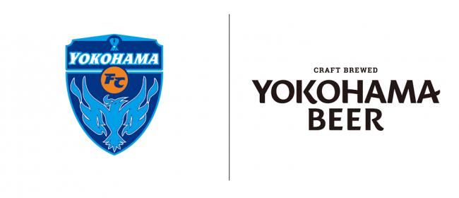 【共創プロジェクト第二弾】横浜FC×横浜ビール コラボ記念 オリジナルラベルのビール発売!