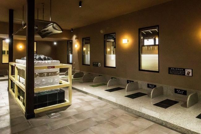 岩盤浴「温熱房」イメージ  ※つくば温泉画像を使用しています。