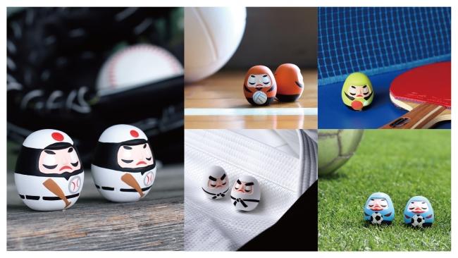 「縁起もの」で頑張る日本にエールを ミズノと中川政七商店がコラボ 「スポーツだるまみくじ」発売