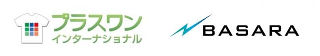 8月1日、仙台市で県内初のeスポーツ専用施設「BASARA」をグランドオープンする株式会社BASARA(バサラ)と業務提携契約を締結!ユニフォーム・グッズなどのeスポーツ業界向けオーダーサービス開始
