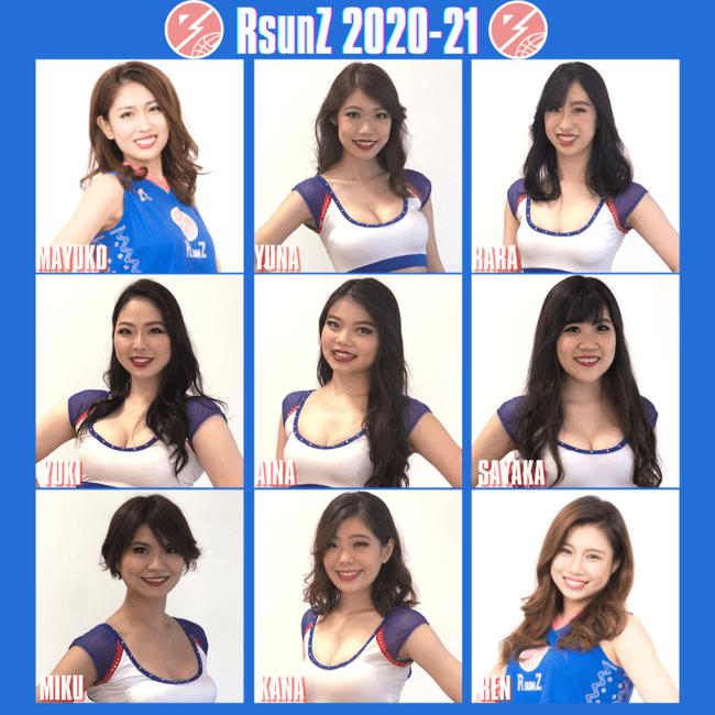 【Bリーグ 2020-21シーズン】RsunZメンバー決定のお知らせ