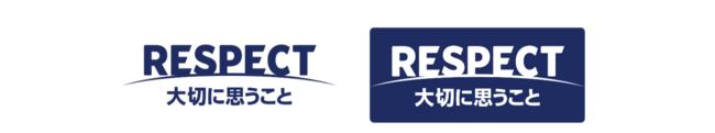 「JFA リスペクト フェアプレー デイズ2020」を設置(9/5~14)