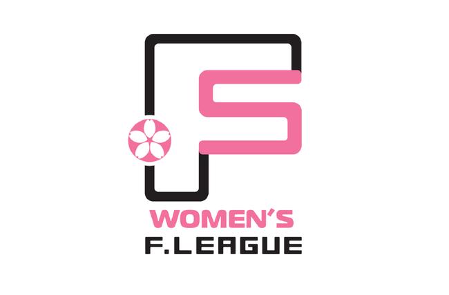 日本女子フットサルリーグ2020-2021、大会概要のお知らせ