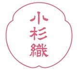 涼やか絹マスクの小杉織物、8/29開催「Athlete Night Games in FUKUI-FUKUI 9.98CUP-」に協賛