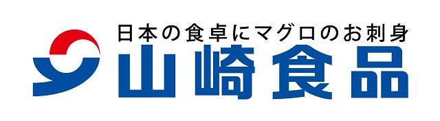 株式会社山崎食品 2021シーズントレーニングウェアパートナー契約締結(増額)のお知らせ