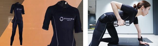 """豊島とXenomaが協業開発した日本発のEMSスーツ""""e-skin EMStyle"""" GROUP CYCLEから『EMS FIT DUNAMIS』として、9月1日(火)より全国に向けて販売・リース開始"""