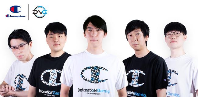 チャンピオンがプロesportsチームのパイオニアである「DetonatioNGaming(デトネーションゲーミング)」モデルゲーミングプラクティスTシャツを9/4(金)17:00より販売開始!