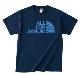 ALL FOR SANUKI Tシャツ再登場! 9/19(土) Rexxam presents 岩手戦で販売!