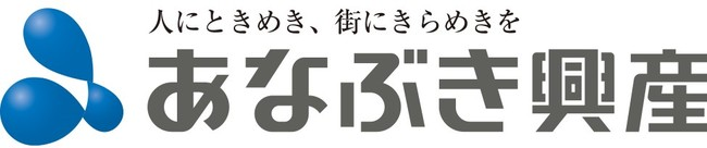 【香川ファイブアローズ】西日本放送と瀬戸内海放送の人気番組で冠コーナー スタート!!