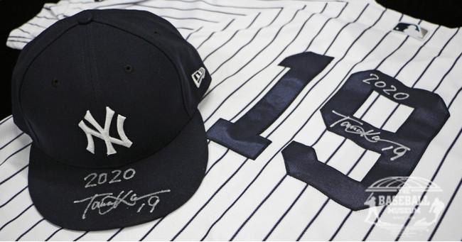 【野球殿堂博物館】 田中将大投手 着用ユニホーム展示のお知らせ