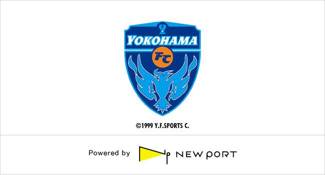 【横浜FC】ホームゲームでスマートフードデリバリーサービスを試験導入