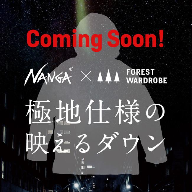 「NANGA」×「FOREST WARDROBE」