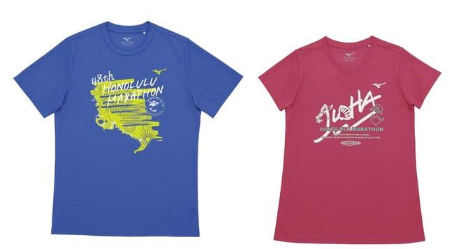 「ホノルルマラソン・バーチャル・ビーチフェス」開催記念ライセンス品販売について