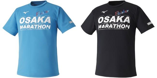 「大阪マラソン2020 VIRTUAL supported by Osaka Metro」協賛 開催記念商品販売とサポートプログラム開催について