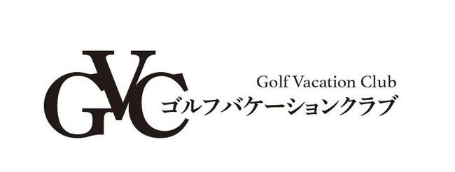 千葉県・中房総の大自然に囲まれたリゾートホテル「リソルの森 トリニティ書斎」会員制リゾートクラブ「ゴルフバケーションクラブ リソルの森」本格展開開始