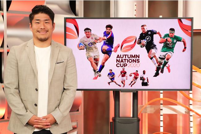 ラグビー日本代表SO松田力也選手がオータム・ネーションズカップを優勝予想!運命の最終節は12/5(土)・12/6(日)、WOWOWで放送!