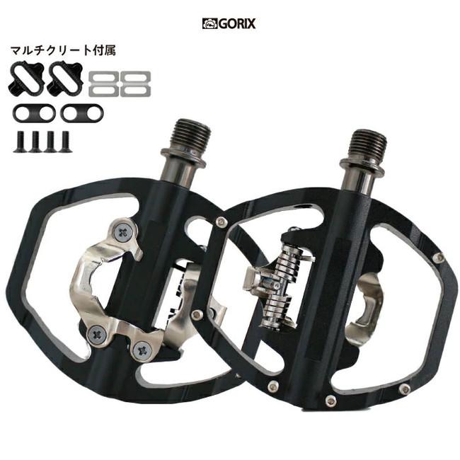 【通勤や街乗りやツーリングに】自転車パーツブランド「GORIX」から、自転車ペダル(M102)が発売!!