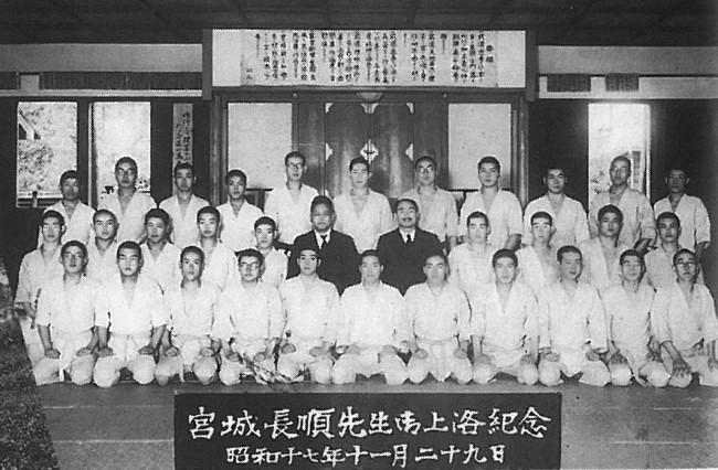 「沖縄空手、大学波及。」企画展開催!